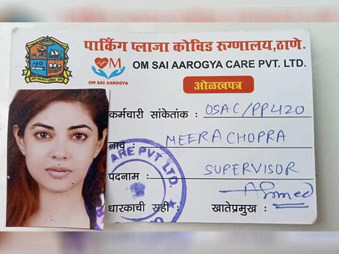 Meera Chopra Fake ID Card