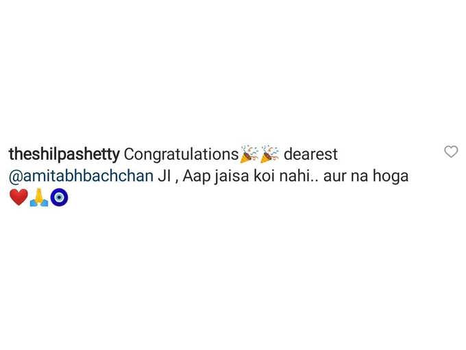 Shilpa Shetty Comment