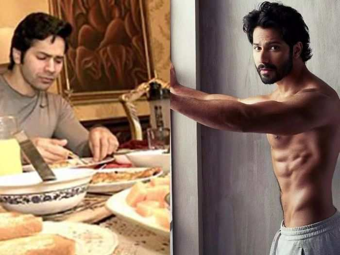 varun dhawan reveals his fitness secret and diet plan you can also follow by these tips for weight loss