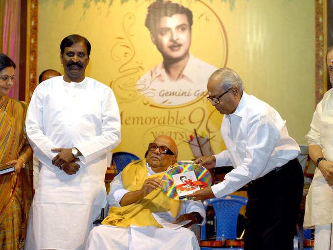 Vairamuthu Karunanidhi