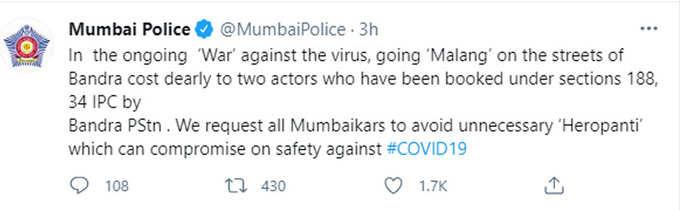 mumbai police tweet