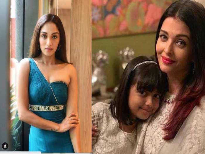 how aishwarya rai bachchan sister in law shrima rai weight loss after pregnancy in marathi