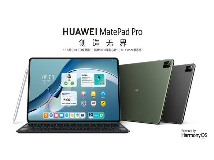 Huawei MatePads launched in multiple sizes