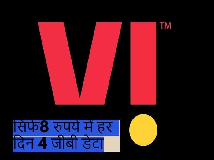 Best prepaid recharge plan with 4gb data daily Vi 2