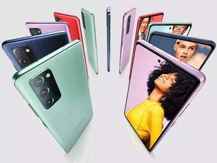 Samsung Galaxy S20 FE Price Cut