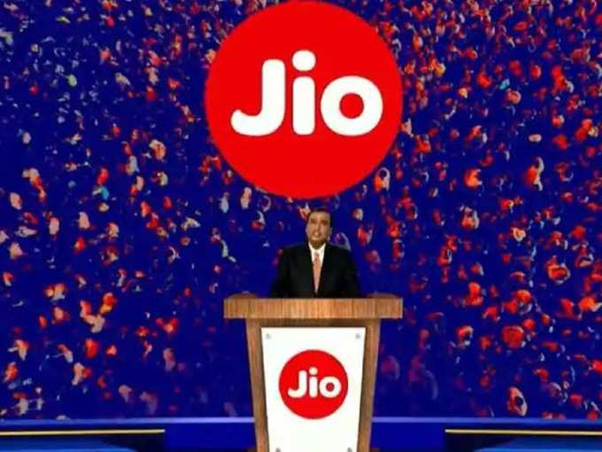 Jio Phone 5G launch Price Features india Reliance AGM 2021 2