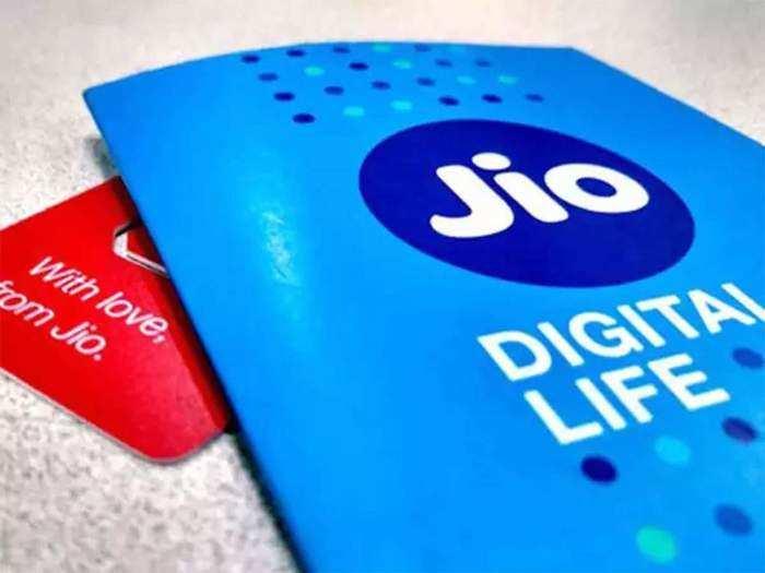 Jio free calling prepaid plan