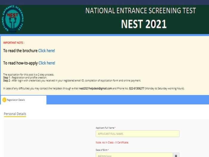 NEST 2021