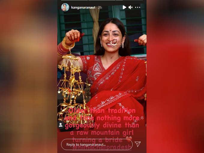 Kangana shared Yami's picture on Insta Story