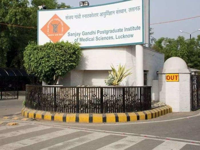 SGPGI (फाइल फोटो)