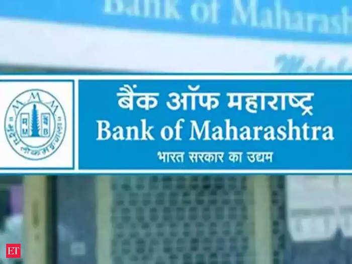 बँक आॅफ महाराष्ट्र