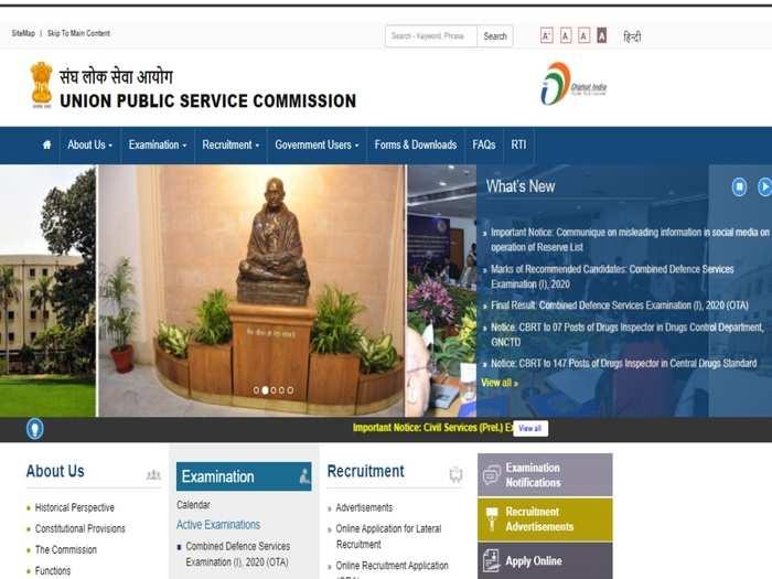 UPSC NDA Notice 2021