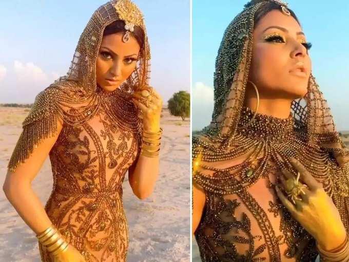 बापरे! अभिनेत्रीनं ३७ कोटी रूपयांचा शुद्ध सोन्याचा घातला ड्रेस, मेकअपही केला २४ कॅरेट सोन्याचाच