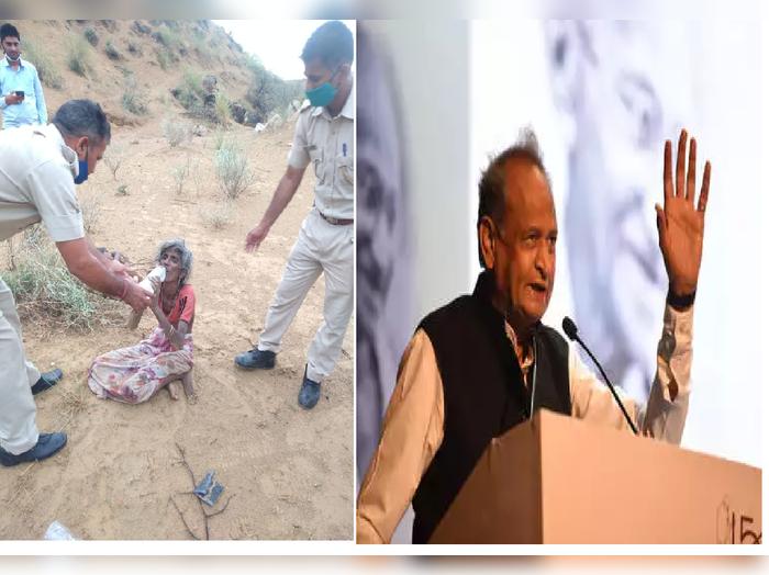 5 साल की बच्ची की डिहाइट्रेशन से मौत मामले में महिला- बाल आयोग ने मांगा प्रशासन का जवाब, CM को भी लिखा खत