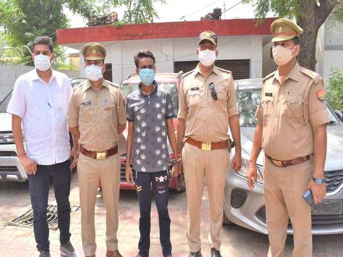 accused in police custody