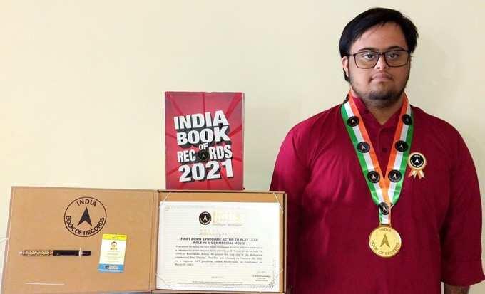 इंडिया बुक्स ऑफ रिकॉर्ड- थिरिके - गोपीकृष्ण के वर्मा।
