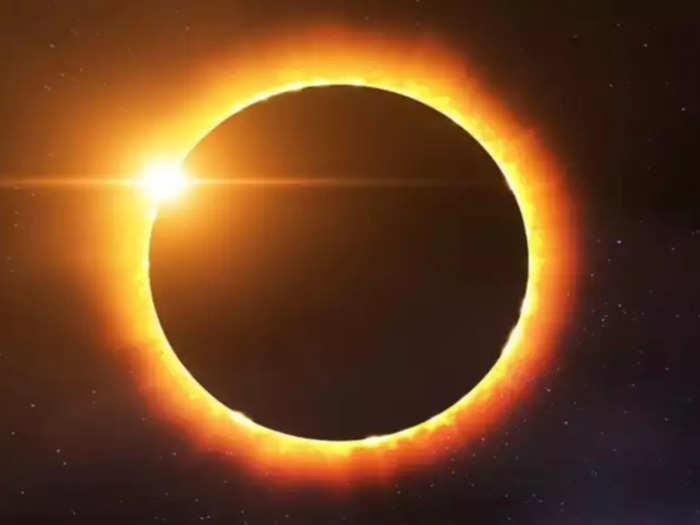 surya grahan Live 2021 : पाहा या वर्षाचे सूर्यग्रहण