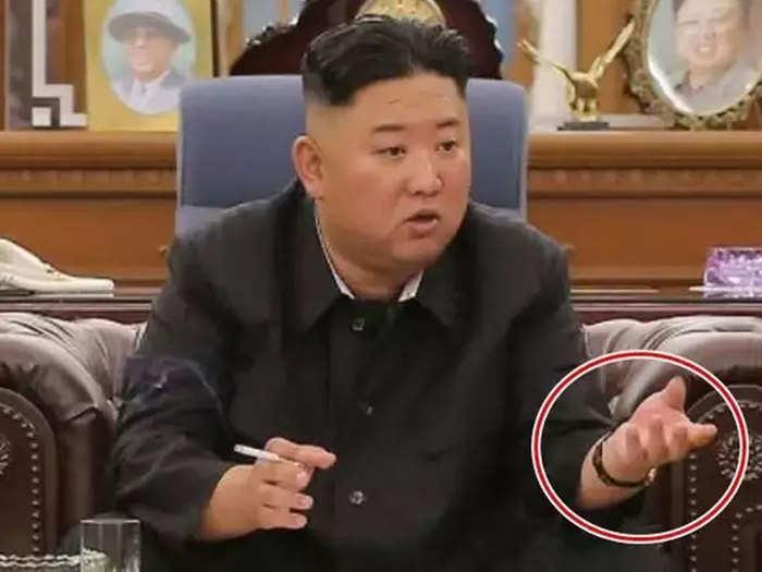 kim-jong-watch