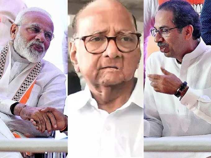 Maharashtra news: Crisis on Maharashtra government!  Sharad Pawar reminded Shiv Sena of Bal Thackeray, said - even then the promise was kept, you can trust