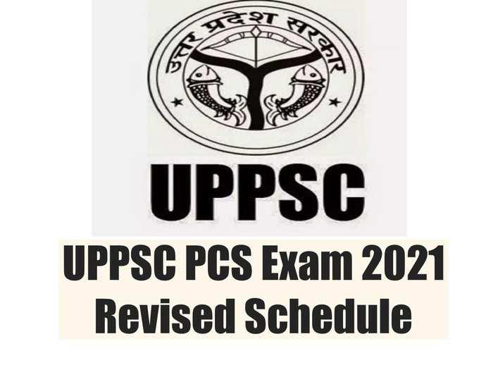 UPPSC EXAM 2021