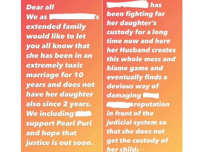 Statement of family member