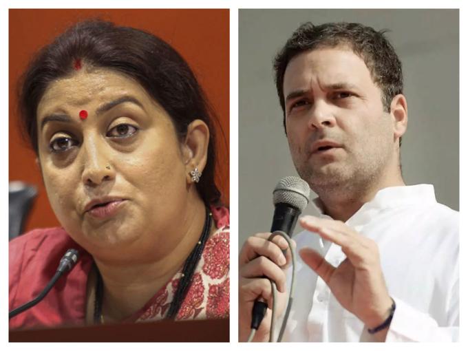 Smriti Rahul