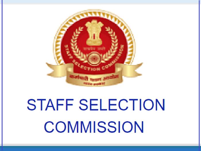 SSC CHSL:कर्मचारी निवड आयोगाकडून CHSL निकाल जाहीर, थेट लिंक इथे पाहा