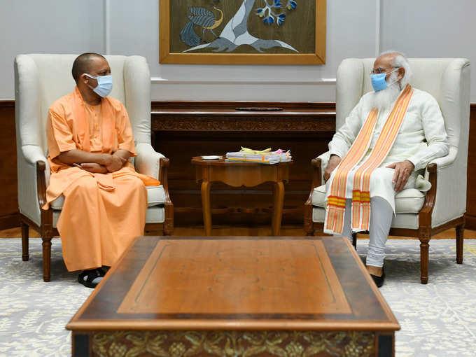 Yogi Modi meeting
