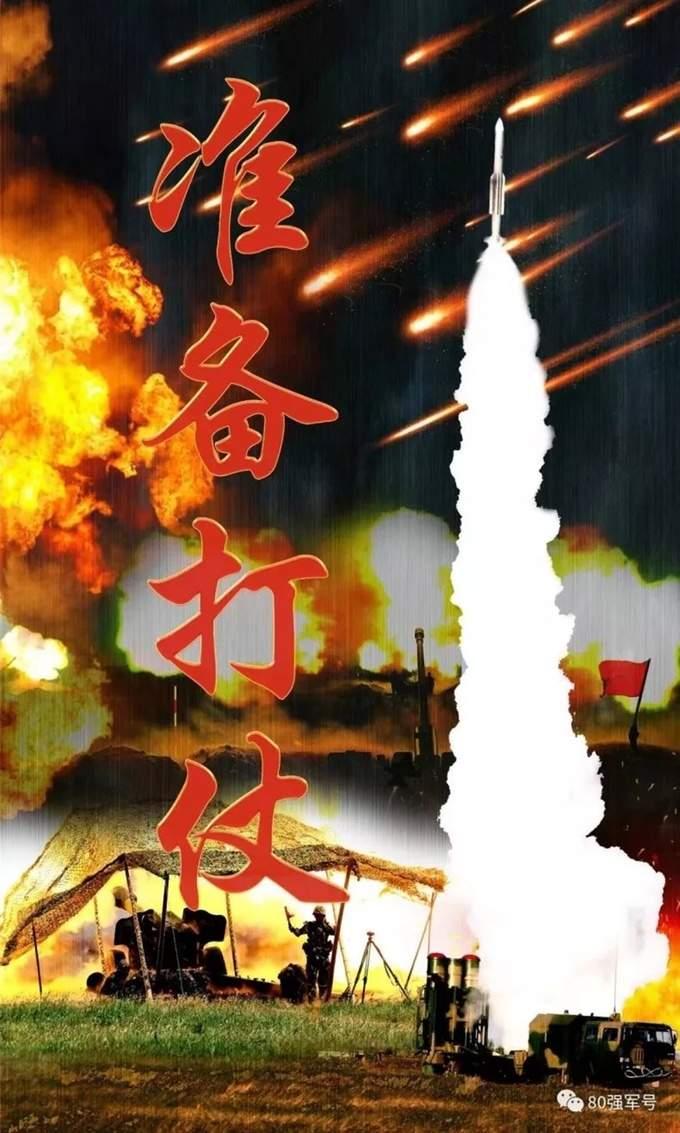 China Pla news 01