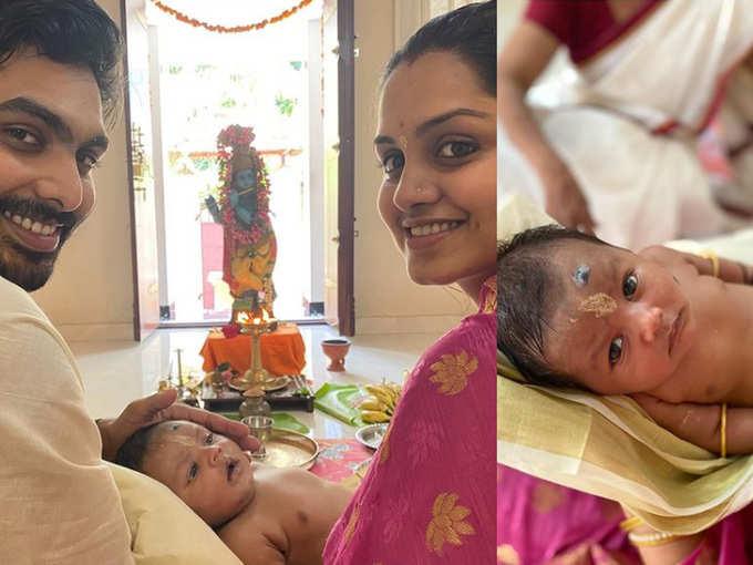 """നീലൻ, നീലൂട്ടൻ, """"ഇന്ദ്രനീൽ; മകന്റെ പേരിടൽ ചടങ്ങിന്റെ വിശേഷങ്ങളുമായി രഞ്ജിൻ !"""