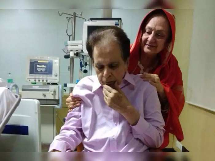 दिलीप कुमार यांना हॉस्पिटमधून डिस्चार्ज; उत्तम तब्येतीसाठी प्रार्थना करा, सायरा बानो यांचे आवाहन