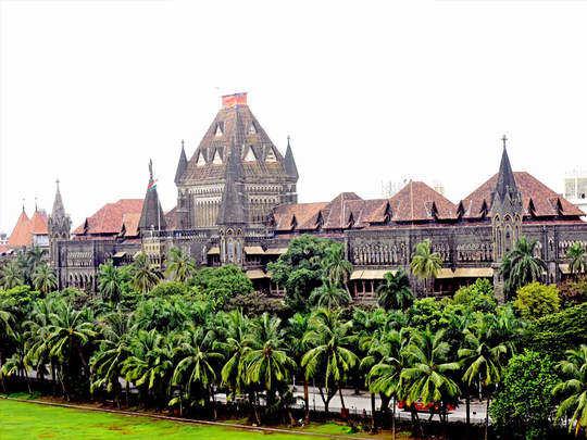 Bombay high court. (File photo)
