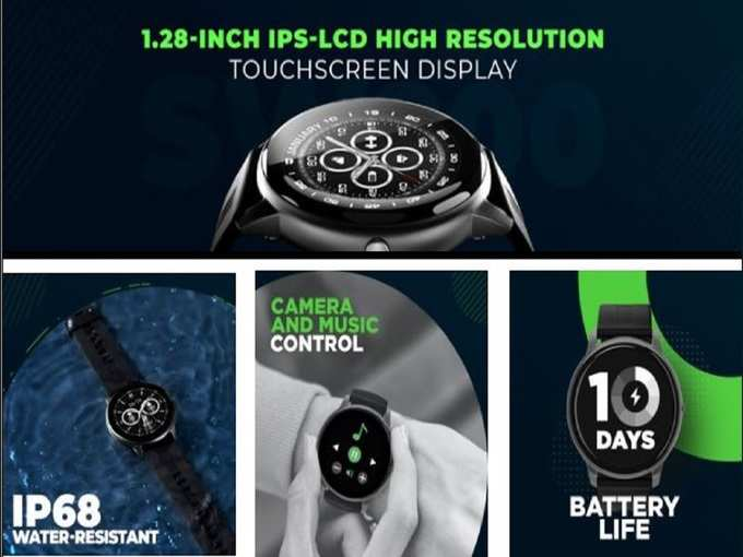 Syska Bolt SW200 Smartwatch launch Price Features