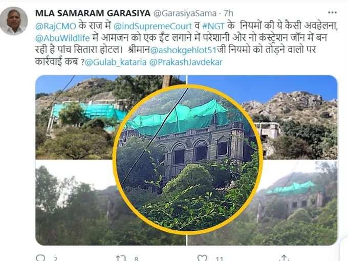 rajasthan news live update - 2021-06-12T005902.735