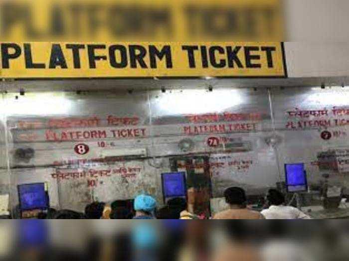 दिल्ली डिवीजन के 8 स्टेशनों पर टिकटों की बिक्री बहाल की गई है।
