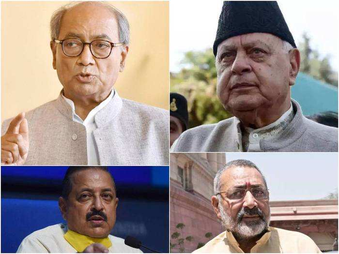 digvijay singh clubhouse chat leaked audio bjp leaders target congress
