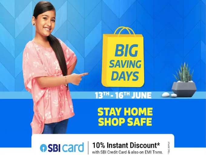 Discount and offers on Motorola mobiles Flipkart sale 1