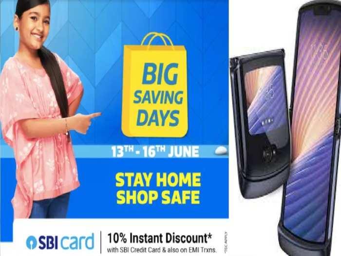 Discount and offers on Motorola mobiles Flipkart sale
