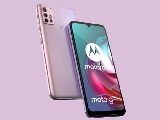 Motorola Mobiles under 15000 In India Sale offers 1