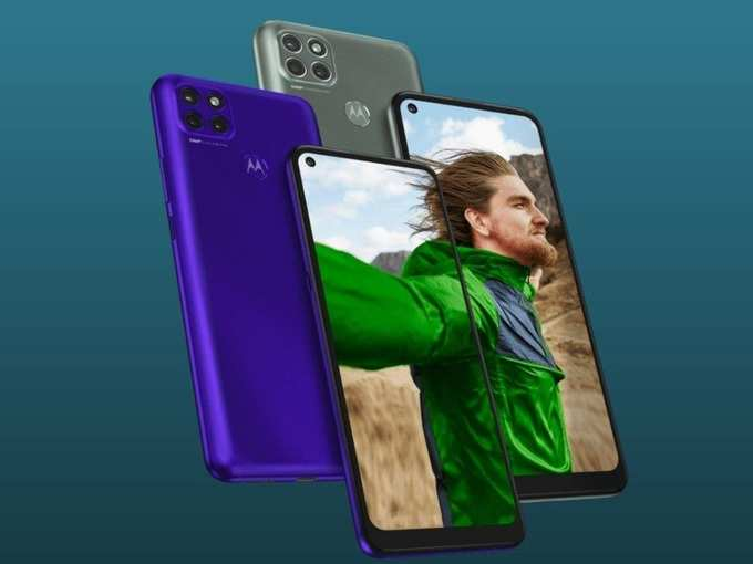 Motorola Mobiles under 15000 In India Sale offers 2