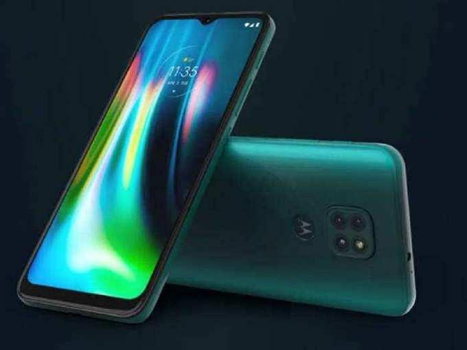 Motorola Mobiles under 15000 In India Sale offers 4