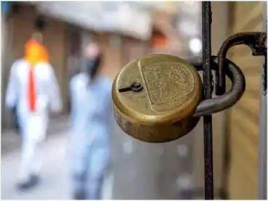 Lockdown_bihar