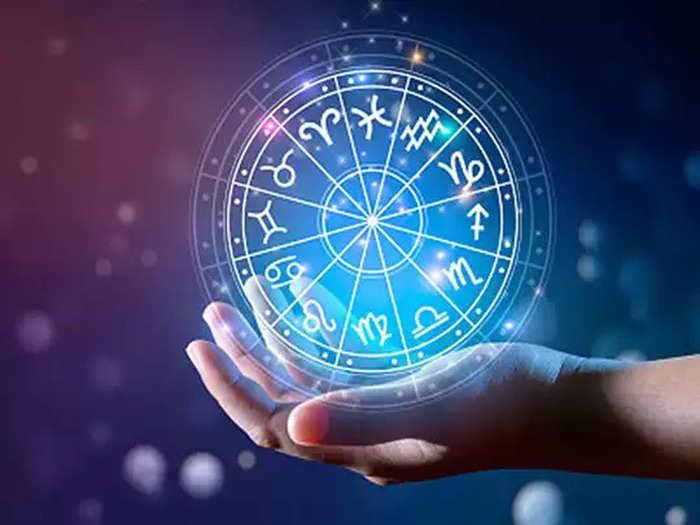 Daily horoscope 13 june 2021 : मिथुन राशीमध्ये ग्रहांचा शुभ संयोग,या राशींना होईल फायदा