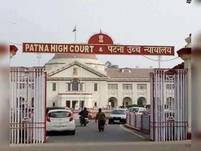 patna high court new