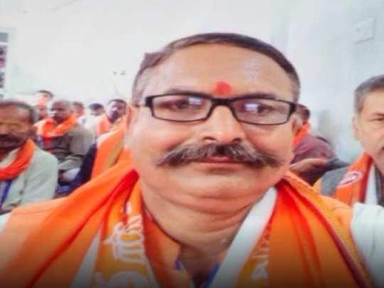 bjp state committee member krishna mohan singh shot in begusarai