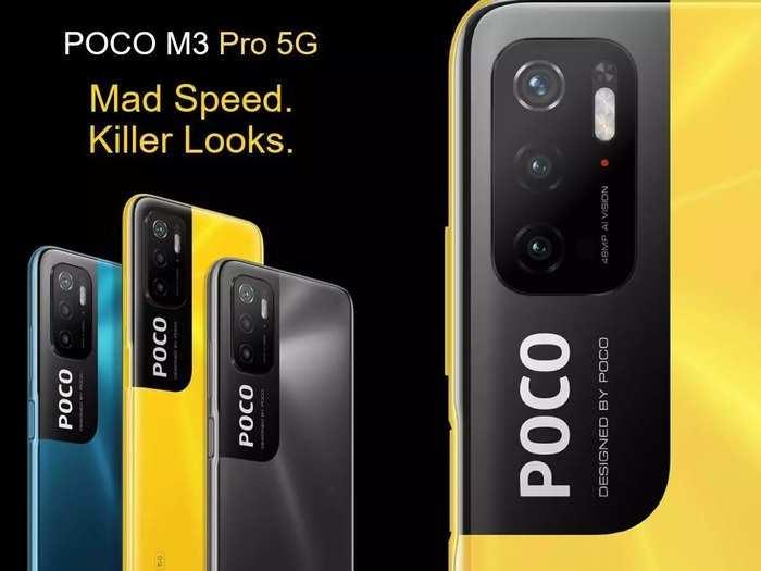 ಅತ್ಯಂತ ಕಡಿಮೆ ಬೆಲೆಯ ಆಕರ್ಷಕ 5G ಫೋನ್ Poco M3 Pro ಇಂದು ಖರೀದಿಗೆ ಲಭ್ಯ