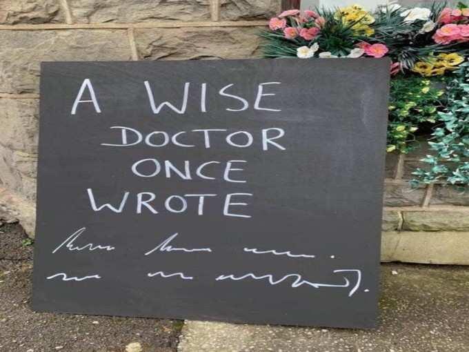 क्या लिखा है?