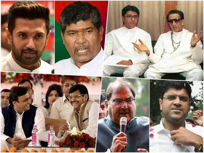 indian famous uncle-nephews politician pairs rift in politics know reason behind it