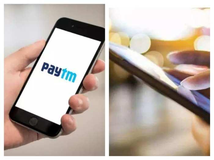 UPI PIN using Paytm