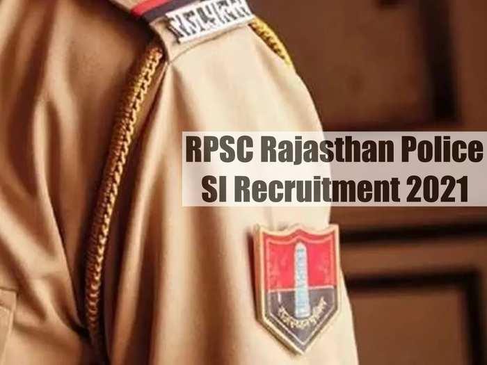 Rajasthan Police si bharti